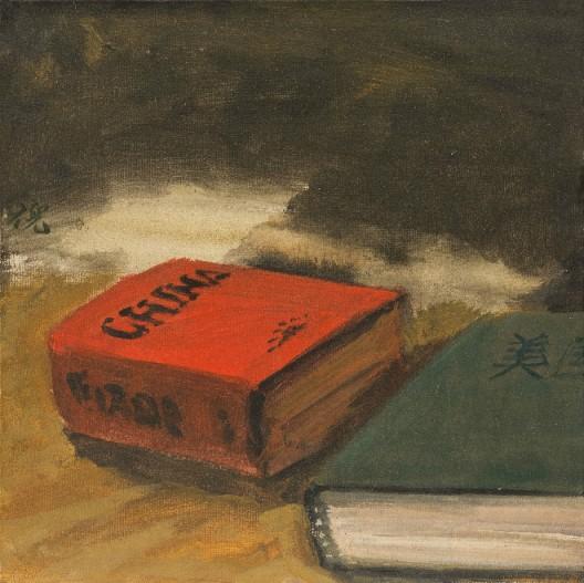 Ni Jun 倪军 Super Powers 大国博弈, 2007 Acrylic on canvas 布面丙烯 30 × 30 cm