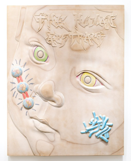 Chen Tianzhuo (image courtesy the artist and BANK Gallery)
