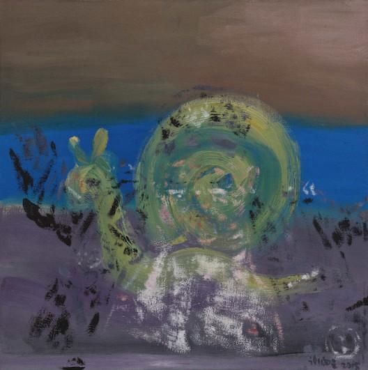Xie Nanxing, Seven Portraits No. 1, 2018, oil on canvas, 100 x 100 cm