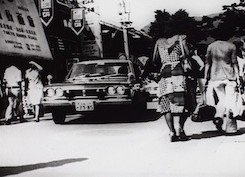 "Idemitsu Mako, ""At Karuzawa,"" 16 mm, 8'10'', 1978.出光真子,《在轻井泽》,16 mm胶片电影,8分10秒, 1978。"