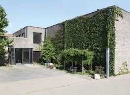 ARTMIA Foundation, Exterior, Image © ARTMIA Foundation艺美基金会外景,图片出处:艺美基金会