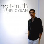 Lu Zhengyuan
