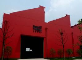 External view of ShanghART's Taopu space