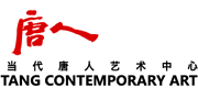 Tang Contemporary Logo white