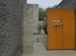 egg gallery_02