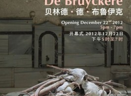 Continua beijing - Berlinde de Bruyckere 00