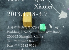 Minsheng -  Qiu Xiaofei poster