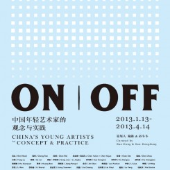 ONOFF Poster