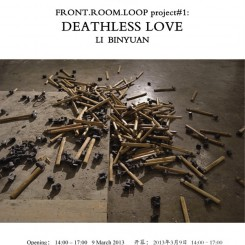 55_li binyuan_deathless love