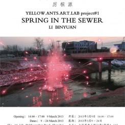 55_li binyuan_spring in the sewer