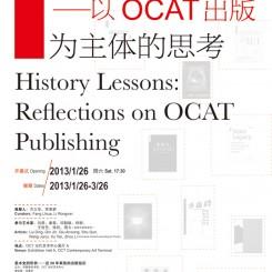 OCT - History Lessons - Reflections on OCAT Publishing