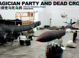 ShanghART BJ - 3D Poster-Magician Party and Dead Crow