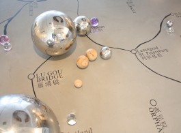 QZJ Universe of Naming exhibition_map on floor (detailed)
