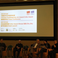 The 2013 Chinese Contemporary Art Critic Award jury (L-R) , Kevin McGarry, Uli Sigg, Hans Ulrich Obrist, Gao Shiming, Chen Danqing