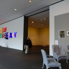 """He An's installation, """"What Makes Me Understand What I Know?"""" (2009); on the right side is the """"Art Lending Collection"""" project by Transformazium何岸的装置""""是什么让我理解我的知道?""""(2009);右侧是Transformazium的""""艺术租赁""""计划"""
