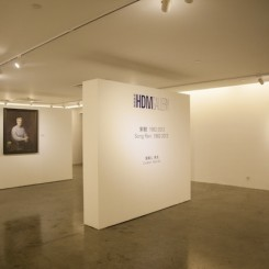 """Opening of the inaugural exhibition """"Song Ren: 1982-2012"""" at the new Hadrien de Montferrand Gallery in Hangzhou杭州Hadrien de Montferrand(和维)画廊开幕展《宋韧:1982-2012》"""