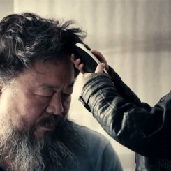 Pandamonium - Micro-Exhibition #3 - Ai Weiwei