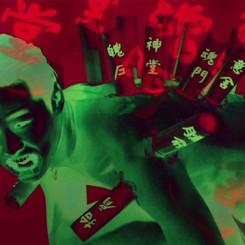 Lu-Yang