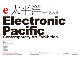 20140308-FCAC-Electronic Pacific