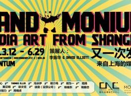 Pandamonium Group Show Banner