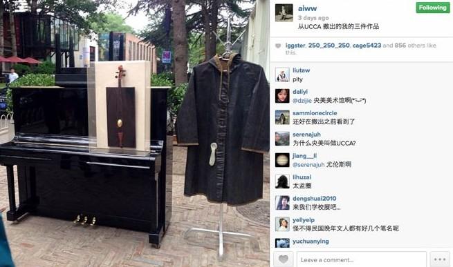 Ai Weiwei's instagram account (screenshot)