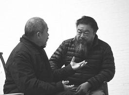 Wang Keping and Ai Weiwei王克平与艾未未