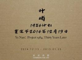 YN Poster-s