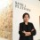 Art Stage Singapore 2014, Korea Platform Curator Kim Sung Won