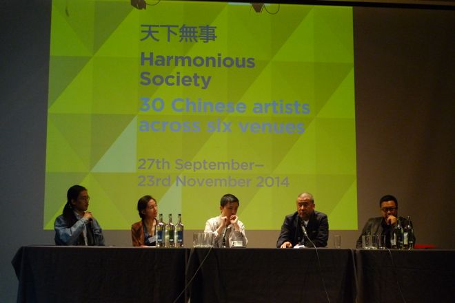 Harmonious Society Conference 29 September 2014 at MediaCity Salford - Rachel Marsden