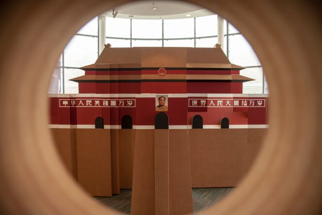 Yang Zhenzhong 'Long Live the Great Union' (2013) 2 - Tristan Poyser