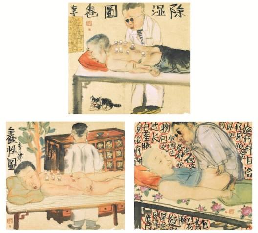 Lot 拍品编号 67 LI JIN李津 (Chinese, B. 1958) Health Centre Series《医务所系列》 three ink wash on paper水墨 纸本 (共三件) each: 43 x 47 cm. (16 7/8 x 18 1/2 in.) Executed in 2003, 2003年作 HK$  200,000-  450,000 US$   25,600-   57,700