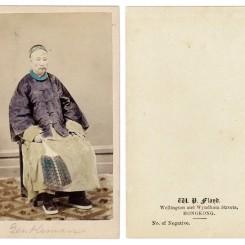 1. 辉来影相,香港,1860-1870年代,手工上色名片格式蛋白照片 W.P.Floyd, Hongkong,1860s-1870s, Handcoloured albumenprint carte de visite