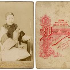 4. 武斋照相馆,天津,1880-1890年代,名片格式蛋白照片 K.Yoshikawa, Tientsin, 1880s-1890s, Albumenprint carte de visite