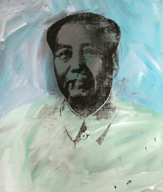 """Andy Warhol, """"Mao,"""" synthetic polymer and silkscreen on canvas, 66 x 55.9 cm, 1973."""