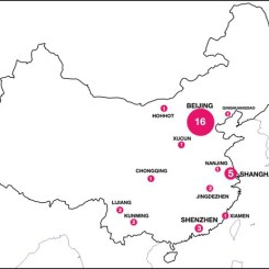 A map of residency locations in mainland China