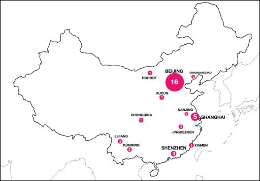 A map of residency locations in mainland China中国艺术家驻留项目分布示意图。