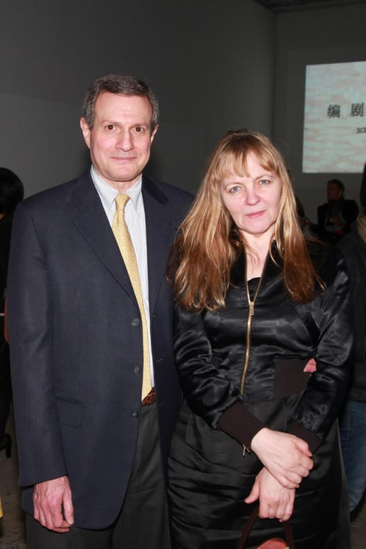 "Dr. Michael I. Jacobs and Chrissie lles at the opening of ""Now You See"