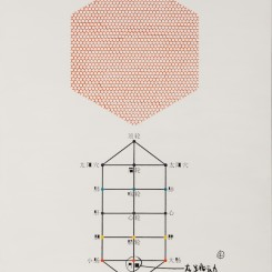 """Zheng Guogu """"The Aesthetic Resonance of Chakra No.4"""", Oil on canvas 173 x 134 cm (68 x 52 3/4 in), 2014 (courtesy: VW (Veneklasen/Werner))"""