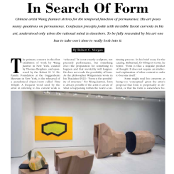 Robert C. Morgan for Asian Art News; Volume 25 Number 1 Jan/Feb 2015