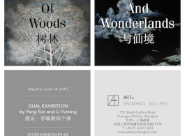 Of Woods and Wonderlands - Evite_sq