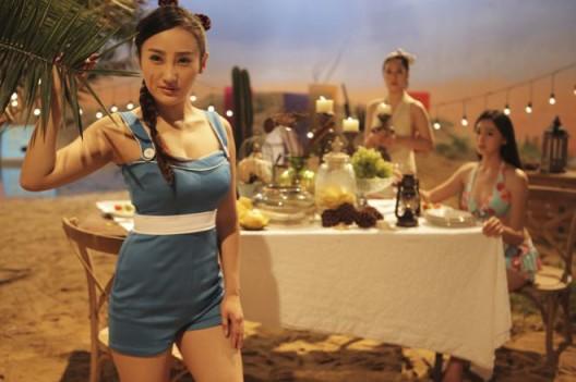 Yang Fudong,