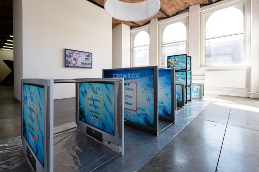"""""""Simon Denny: The Innovator's Dilemma"""", exhibition view at MoMA PS1, New York. Image courtesy of the artist and MoMA PS1. Photo by Pablo Enriquez."""