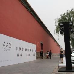 AAC会场入口
