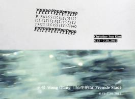 white space beijing_1_