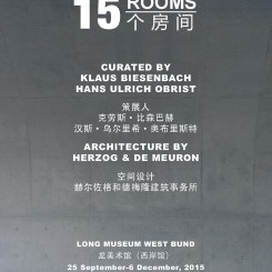 15 Rooms_Warm up