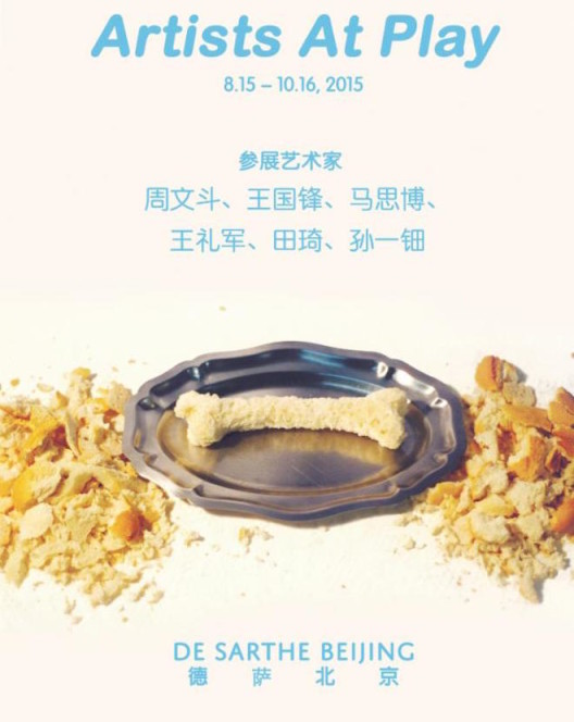 Zhou Wendou, Baguette, 2004, Photograph, 30 x 40 cm, © Zhou Wendou, courtesy de Sarthe Beijing 周文斗,法棍,2004,摄影,30 x 40 厘米 © 周文斗, 德萨北京版权所有
