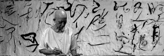 """Yeh Shih-Chiang in Front of His """"Heart Sutra"""" Calligraphy, 2005葉世強攝於《心經》書法前,2005"""