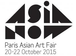 logo-asia now