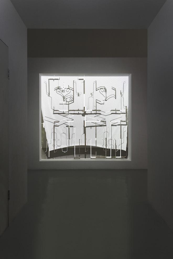 Randian Liu Chuang Solo Exhibition Live Remnants