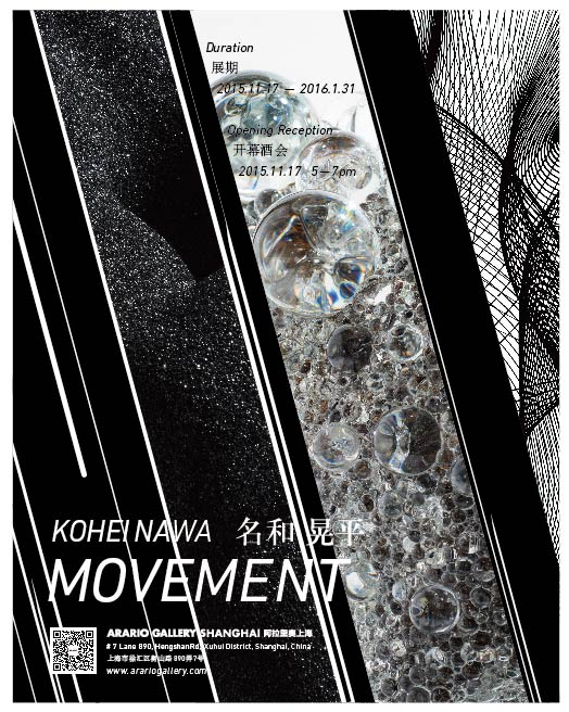MOVEMENT-poster_海报